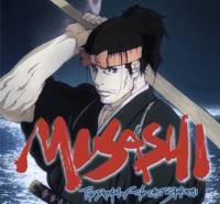 Musashi: The Dream of the Last Samurai  a Locarno